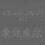 Happy New 2011 year with ion beam lithography!